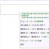 【上級編】KEYENCE(キーエンス)製PLC(シーケンサ)のKVスクリプトによる乱数生成方法(線形合同法)