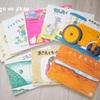 【最近の絵本事情】幼稚園から毎月届く絵本。こどものともセレクションがいい。