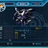 【スパロボOGMD】アーマリオンの機体能力/武器性能/入手方法まとめ【ムーン・デュエラーズ攻略】