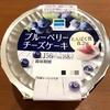 ブルーベリーチーズケーキ(ファミマ)