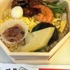 広島からのお帰りは新幹線で♪ 駅弁でプチ宴会。