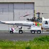 2019年6月4日(火) JA6097 長野朝日放送 調布飛行場
