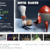 【Unity's Black Friday Week Sale】Mesh Bakerの使い方記事! VRChat民のアバター・ワールドが少しでも軽くなるように! アバターのメッシュとマテリアルを1つに結合する方法を簡単に解説します(ワールドも)!2018年11月21日 V3.26.1 「Mesh Baker」
