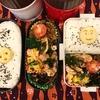 カップハンバーグ弁当とテーブルウェアフェスティバル2018