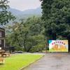 200728 小雨降る、桐生が岡動物園