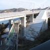 大浜第一歩道橋
