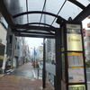 美しき地名 第9弾―7   「弥生町(東京都・中野区)」