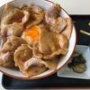 北海道・苫小牧市でガッツリ食べれるオススメの食堂と言えば・・・「旬鮮厨房三浦や」~海鮮、カレー、そば、天ぷら、肉料理とメニューが豊富~