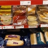 デンマークのスーパーはこんな感じ パン売り場
