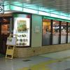 トライアングル 仙台駅3階