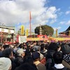 成田山の豆まき