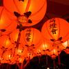 2017「長崎ランタンフェスティバル」は異次元世界。写真で振り返る。