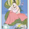 タロットカードの意味 女帝