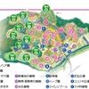 大阪市立大附属植物園に行ってきました!