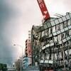 阪神・淡路大震災とそれ以降に起きた大地震