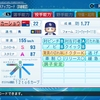 MLB再現選手 クレイトン・カーショウ(LAD) 2014年【リクエスト】