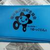 余計な一手間を楽しめるニンテンドースイッチ用ソフトケース! プッシュカードケース6
