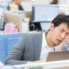 ベテラン面接官が解説!転職の面接で「残業や休日出勤は大丈夫ですか」と質問された時の答え方