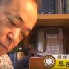 【動画】「修理、魅せます。」第七回「カメラ」(Wiiの間)