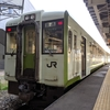 (2)元特急車両!飯山線キハ110系を観察【手書きのきっぷ旅】