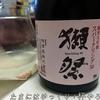 出会えて良かった色々な日本酒!
