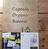 Captain Organic Sweets と Captain DOG +