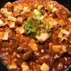 麻婆豆腐=中華という概念をぶっ壊す!「韓国式麻婆豆腐」