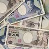 【オプジーボ】:薬で日本のお金が食い尽くされる?