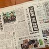 「大阪都構想」の決着という意義はあるのでは?