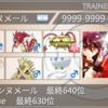 【剣盾シングルS7】あれくるうギャラナット 最終630位