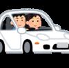 六甲山縦走の交通手段とスタート時間 早すぎるスタートは初心者には逆効果!
