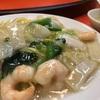 【青森市】ランチはやっぱり「あんかけ」。龍鳳閣の「エビあんかけご飯」が美味しいよ。