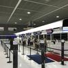 1日目:マレーシア航空 MH71 成田〜クアラルンプール ビジネス