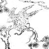 謎の毒鳥「チン」! ~『和漢三才図会』より~