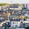 【中国語授業 第9課】お住まいはどちらですか