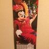 7月のファンダフルのカレンダーはミニー・オー・ミニー