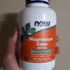 睡眠改善のために、マグネシウムを買ったぞ!