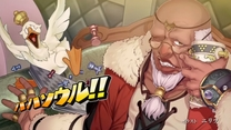 神撃のバハムート VIRGIN SOUL のエンドカード集