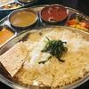 ヤニマヤ ネパールインドレストラン/ダルバート