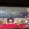 『ふるさと祭り東京2018』in東京ドームは日本中の「美味しい」と「楽しい」が集結した巨大なお祭りでした!