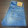 JOHNBULL SEWING CHOP 508BDⅡ