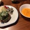 食べる人参のスープ