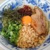 【番外編】お気に入りの店『温麺編』