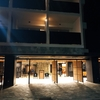【駅近】京都駅からとっても近い!ビジネス・カップル利用もおすすめなオシャレなホテル「SAKURA TERRACE THE GALLERY」