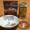 たけのこ土佐煮とサッポロ・ビヤホール(缶ビール)