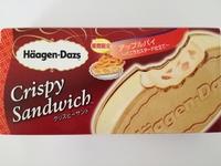 ハーゲンダッツ「アップルパイ」クリスピーサンドが美味しい。秋らしく。ハーゲンダッツらしいアップルパイが美味しい。