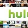 Hulu2週間無料体験をしてみての感想~時間がある人・洋画好きには最適なコンテンツ~
