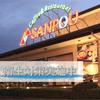 【オススメ5店】新潟西エリア(新潟)にある中華が人気のお店