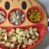 離乳食 後期 11ヶ月 市販の煮豆で楽チン!手づかみ食べ!