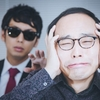 【ビジネス英語】日本人のおっさんがスピーキングでよく間違えている超簡単に直ること